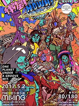 律动星球—HOWHY号外乐团2017年演唱会
