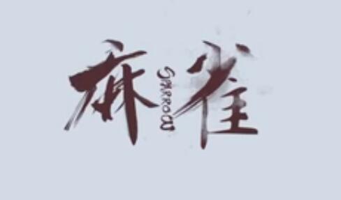 爱国面前有偶像! 李易峰周冬雨祖国信仰获赞