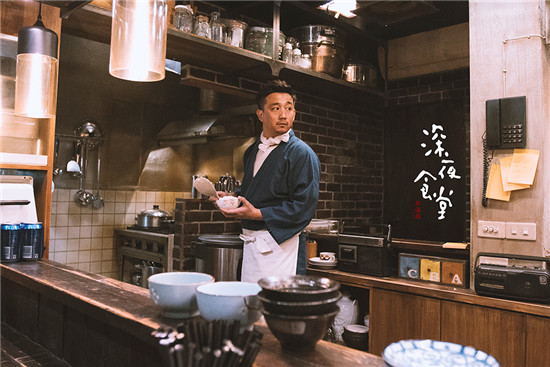 【160729】深夜食堂黄磊版播出时间更新时间 深夜食堂演员表剧情介绍