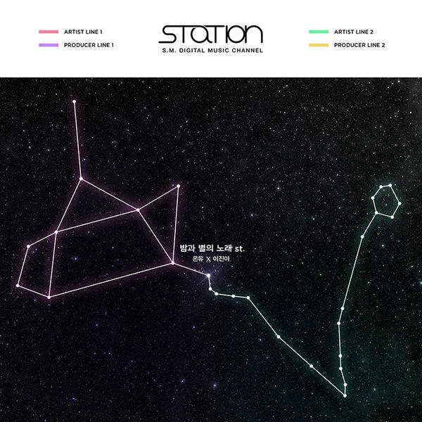 """【160809】最新SM""""STATION""""揭晓 温流搭档唱作人李珍雅"""