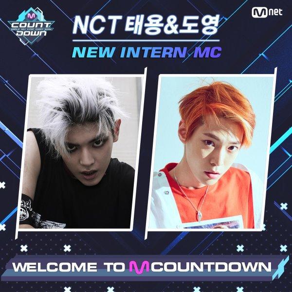 【160727】NCT泰容、道英成为《M!Countdown》新任实习主持人