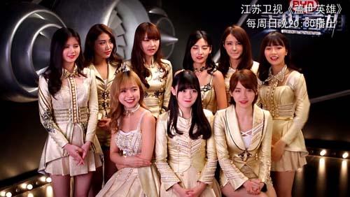 【160727】SNH48再度失利泪洒舞台 网友鼓励:在成长