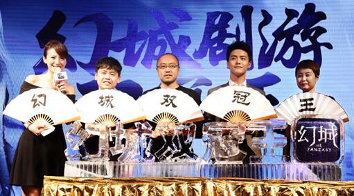 """【160810】七夕《幻城》双冠王庆典 马天宇被""""老公"""""""