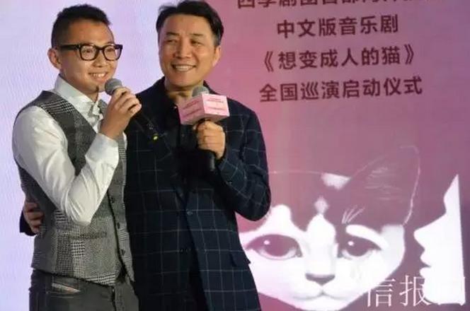 中文版音乐剧《想变成人的猫》  事宜安排