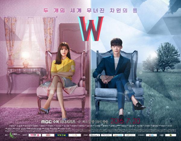 【160811】《W》第8集今晚停播 MBC转播奥运赛事