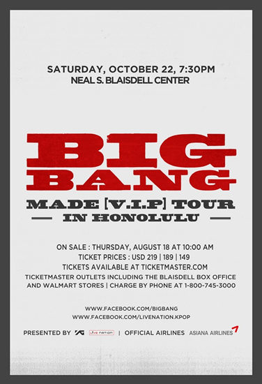 【160812】BIGBANG十月造访夏威夷 办演唱会暨粉丝见面会