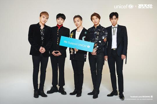 【160816】BIGBANG纪念出道十周年 携UNICEF进行捐赠企划