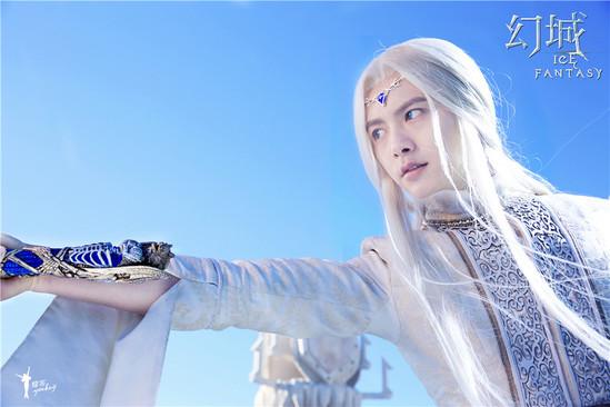 【160816】《幻城》冰火大战神逆转 马天宇张萌兵戎相见