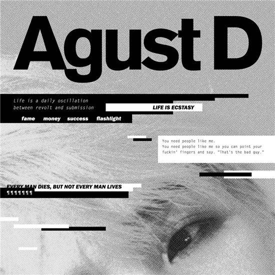 【160816】SUGA首张个人Mixtape《Agust D》歌单公开