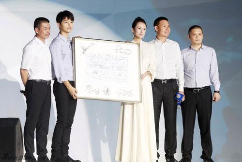 【160817】宋仲基携手章子怡亮相上海出席某品牌领航心时代战略发布会