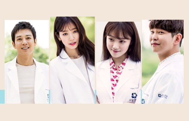 【160817】《Doctors》将在8月22日连播两集