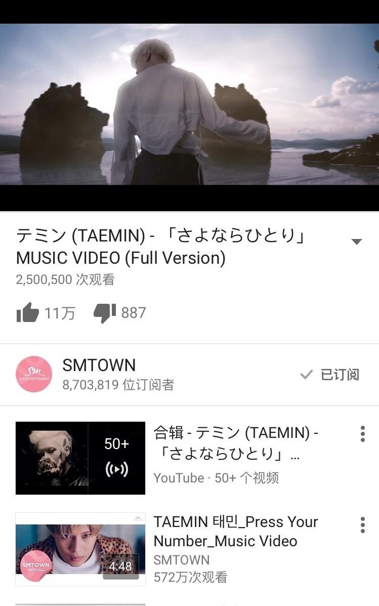 【160816】泰民《独别》MV播放数破250万!好音乐值得被珍惜