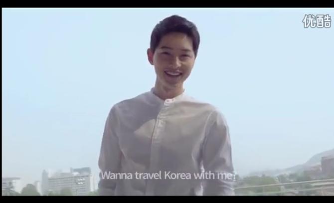 【160819】微笑杀来袭!宋仲基韩国旅游宣传片将在各大卫视播出