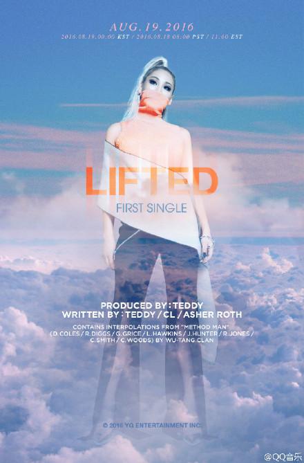 【160819】李彩琳(CL)首张单曲《LIFTED》MV公开