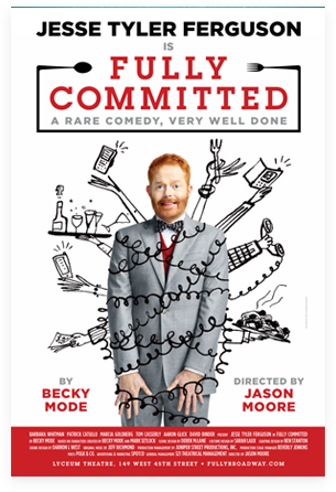全情投入 Fully Committed