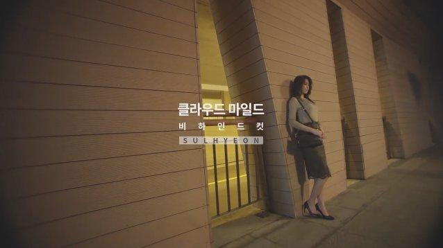 【160822】AOA雪炫代言啤酒品牌「Kloud Beer」的广告拍摄花絮公开