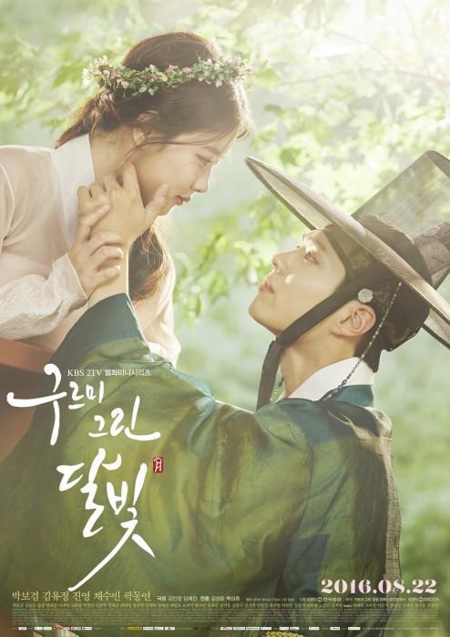 【160823】《云画的月光》首播收视率8.3% 朝鲜王室罗曼史正式开演