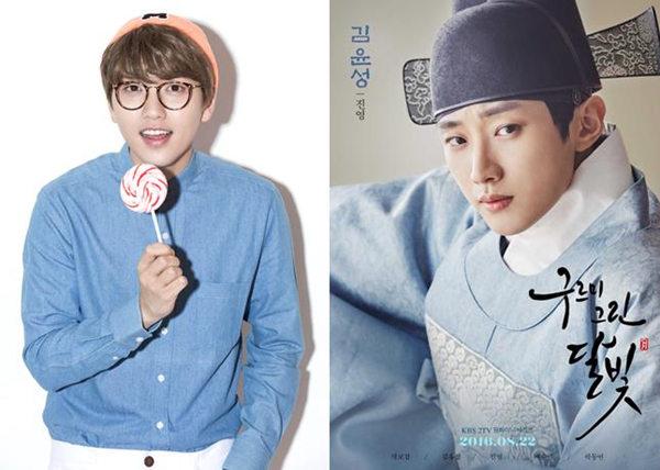 【160823】B1A4灿多应援队长振永 演唱《云画的月光》OST