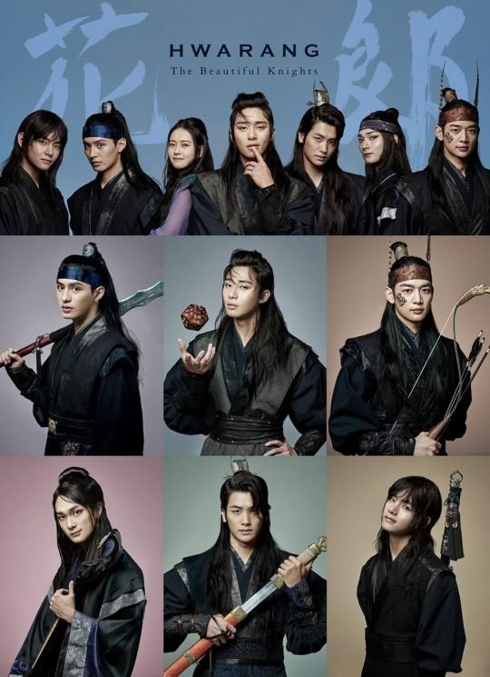 [160831]《花郎》9月初结束拍摄 预计12月中韩同步播出