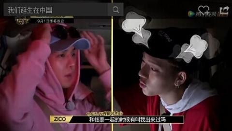[160901]《作战吧偶像》今晚收官 昇润为何哭成泪人?