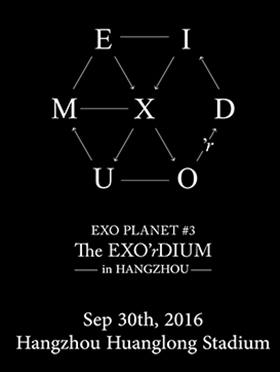 2016 EXO PLANET #3-The EXO'rDIUM–杭州站