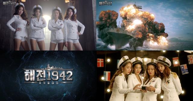 [160902]Sistar游戏代言广告公开 海军造型亮丽动人