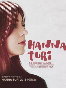 Heavy Heart 瑞典创作才女Hanna Turi 2016中国巡演长沙站