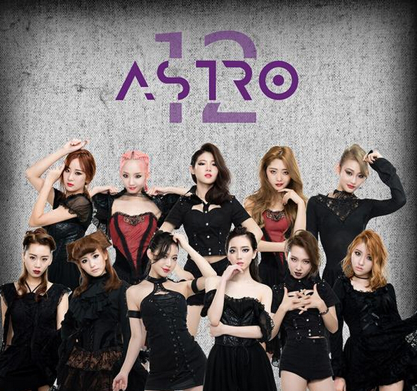 Bigbang班底首次合作国内女团 Astro12发新单