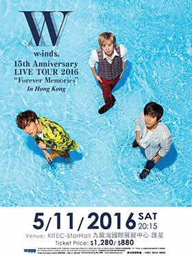 w-inds 香港演唱会 2016