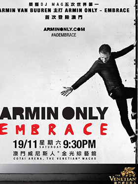 Armin Only Embrace澳门站
