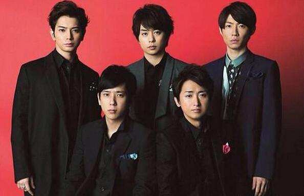 人气组合岚10月推出新专辑 以快乐为主题