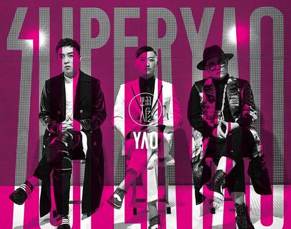 耀乐团发新碟《Super耀》 呈现超前音乐体验