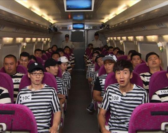 "[160909]《RM》曝""监狱行""特辑预告照 紧张气氛十足"