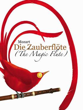 莫扎特百年经典歌剧《魔笛》—2016青岛·大剧院艺术节