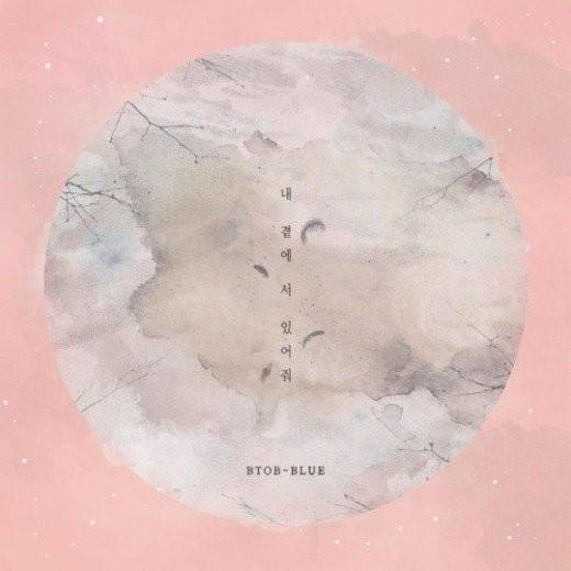 [160913]BTOB推首支小分队 19日发行新曲