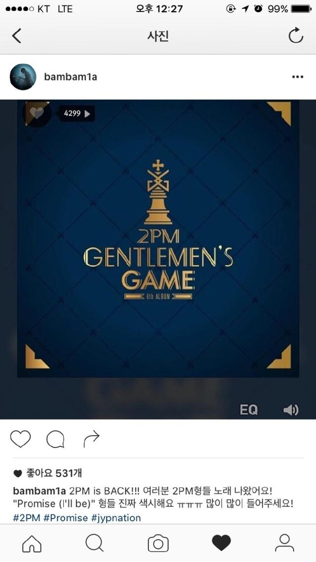 [160913]2PM新专今日公开 迷弟们准时宣传出动