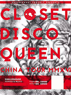 瑞士双人噪音器乐摇滚乐队Closet Disco Queen