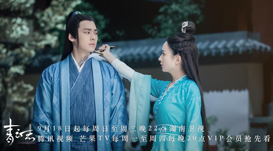 [160913]《青云志》网播破百亿 李易峰赵丽颖拔刀相向
