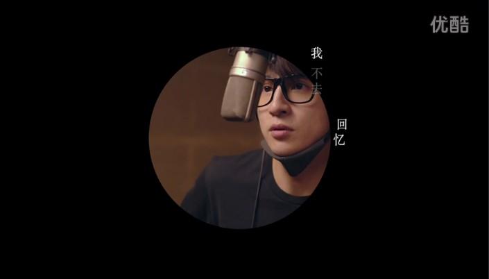 [160914]深情王子放大招 《来日方长》MV正式上线
