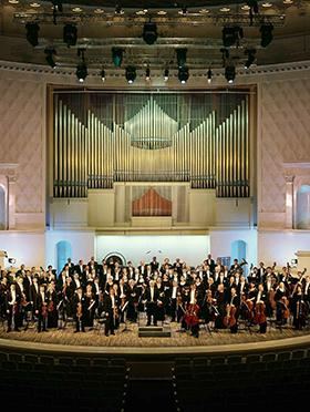 向经典大师致敬——莫斯科爱乐乐团交响音乐会