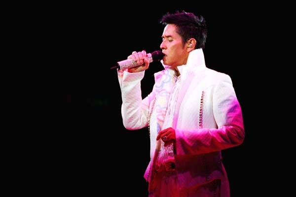 2016年谭咏麟重庆演唱会安排 官方订票开启