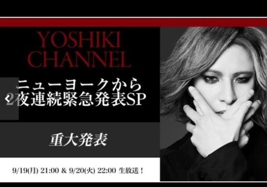 XJapan主唱Yoshiki宣布重大消息 公布个唱名单