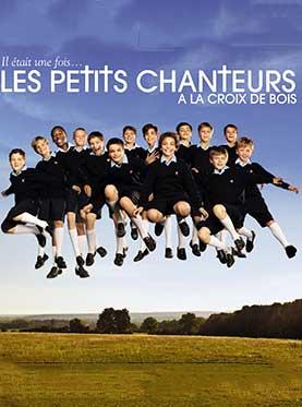 2016年施光南大剧院首届国际音乐季《巴黎木十字男童合唱团音乐会》