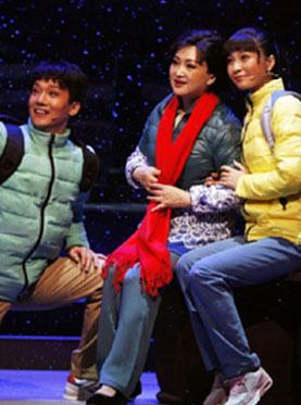 长安大戏院10月30-31日演出 黄梅戏《遍地月光》