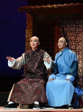 长安大戏院10月25-26日演出 京剧《程长庚》