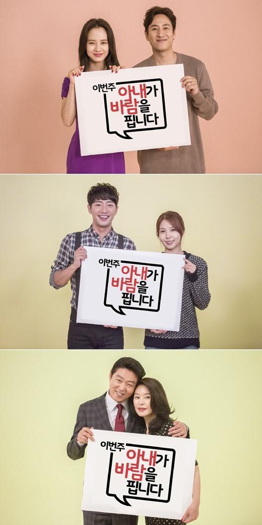 [160919]JTBC《老婆这周要出墙》阵容确定 李善均宋智孝等加盟