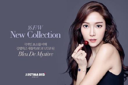 [160920]Jessica代言品牌公开最新宣传照 散发极致性感诱惑力