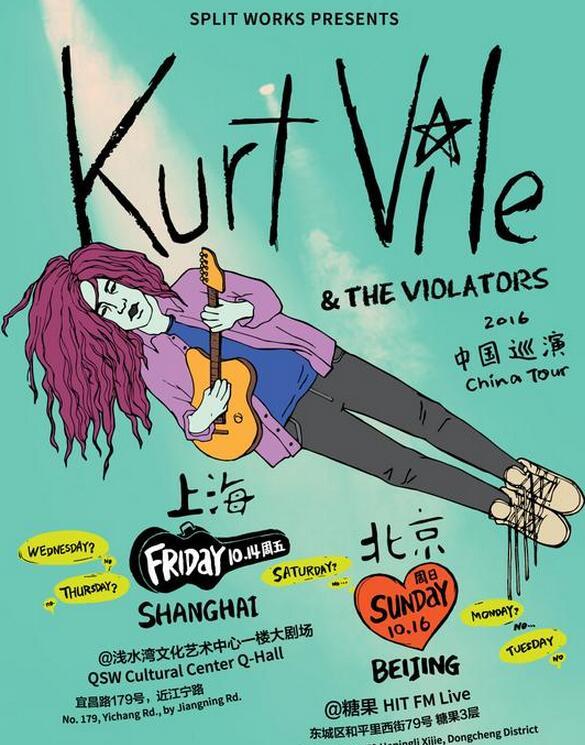 唱作诗人Kurt Vile and the Violators 中国巡演