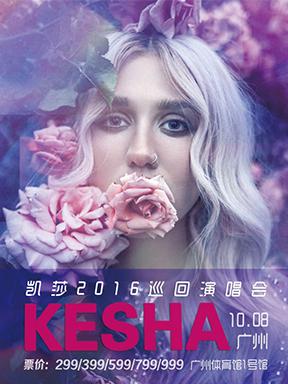2016年10-11月广州演唱会安排 广州近期演唱会门票订购
