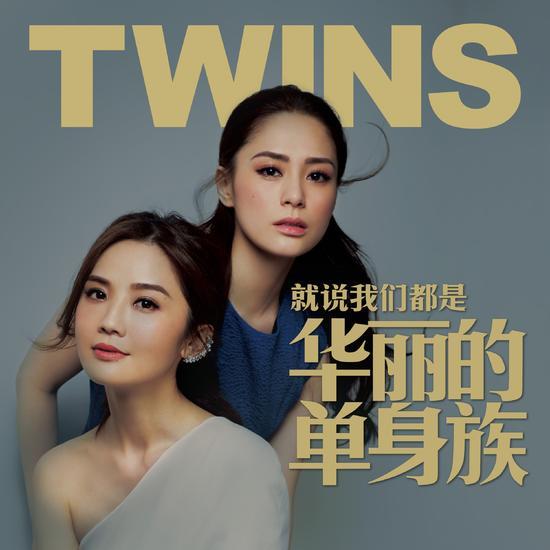 Twins发行最新单曲 暌违十年林俊杰受邀合作